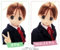 photo of PureNeemo Characters 041 Hirasawa Ui TBSi Shop Exclusive Ver.