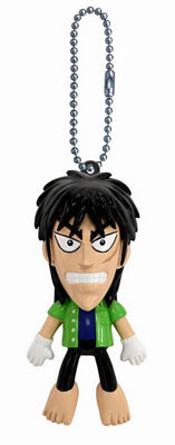 main photo of Itou Kaiji Charm