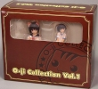 photo of O-ji Collection Vol.1 Bust Ver.
