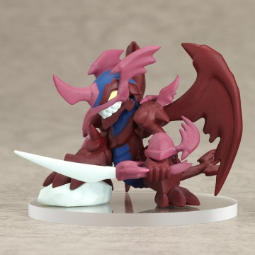 main photo of Nendoroid Plus: Cardfight!! Vanguard - Grade 01: Draconic Overlord