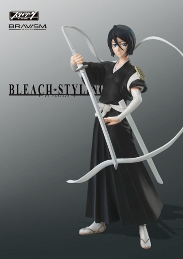 main photo of Bleach Styling: Kuchiki Rukia