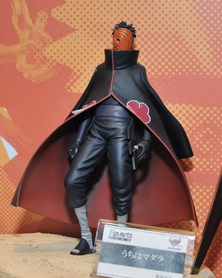 main photo of Figuarts Zero Tobi