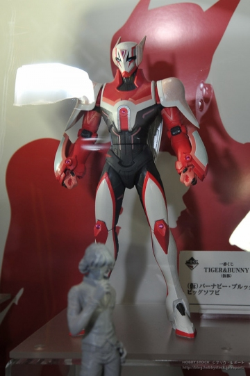 main photo of Tiger & Bunny Ichiban Kuji: Barnaby Brooks Jr.