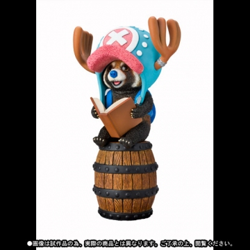 main photo of Figuarts Zero Artist Special Tony Tony Chopper