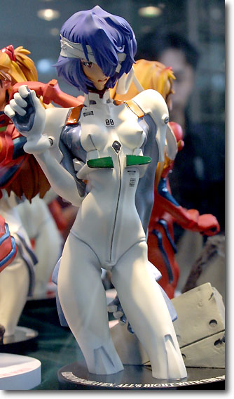 main photo of WSC Plus: Rei Ayanami