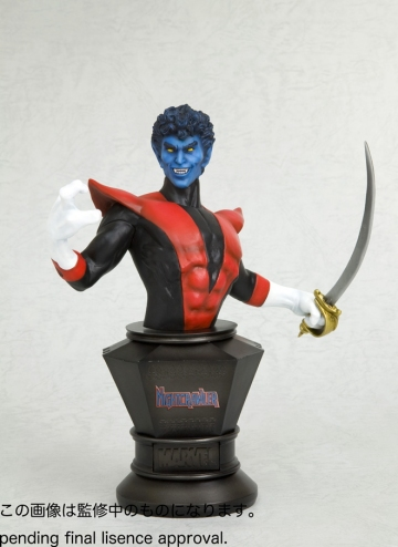 main photo of Fine Art Bust Nightcrawler