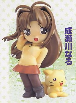 main photo of Love Hina SD Style Version: Narusegawa Naru