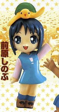 main photo of Love Hina SD Style Version: Maehara Shinobu