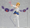 photo of figma Phantasmoon
