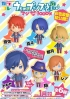 photo of Colorful Collection Uta no☆Prince-sama♪ Maji Love 1000%: Natsuki