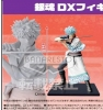 photo of Gintama DX Figures: Sakata Gintoki