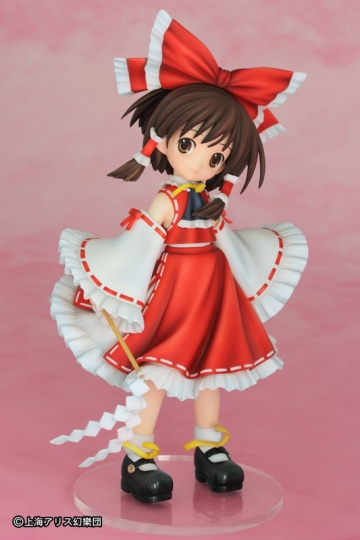 main photo of Reimu Hakurei POP ver.
