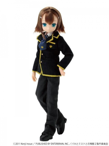 main photo of Pureneemo Characters Aesterisk Collection Series 003 Hideyoshi Kinoshita