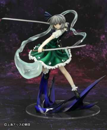 main photo of Two-Sword Style of Life Youmu Konpaku Tennouken ver.
