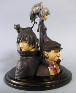 main photo of Hei, Yin, Mao, Huang Bust Ver.