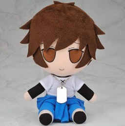 main photo of Nitro+CHiRAL Plush Series 03: Keisuke