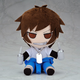 main photo of Nitro+CHiRAL Plush Series 10: Keisuke Line Ver.