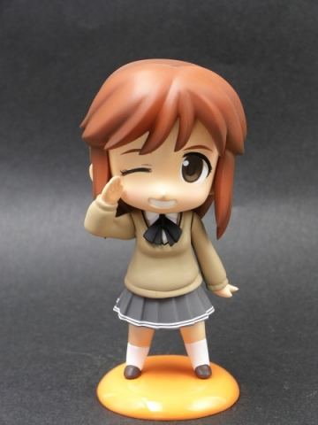 main photo of Nendoroid Unofficial Sakurai Rihoko