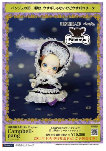 main photo of Ball-jointed Doll Pang-ju: Campbell-pang