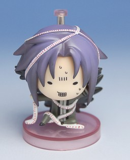 main photo of Hiiro no Kakera One Coin Figure: Atori Mahiro