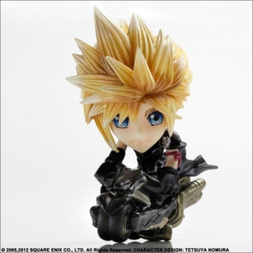 main photo of Final Fantasy Trading Arts Kai Mini: Cloud Strife Advent Children Ver.