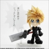 photo of Final Fantasy Trading Arts Kai Mini: Cloud Strife Advent Children Ver.