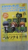photo of Persona 4 One Coin Grande: Satonaka Chie Glasses ver.