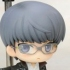 Persona 4 One Coin Grande: Shujinkou Glasses ver.