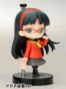 main photo of Persona 4 One Coin Grande: Amagi Yukiko Glasses ver.