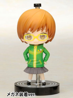 main photo of Persona 4 One Coin Grande: Satonaka Chie Glasses ver.