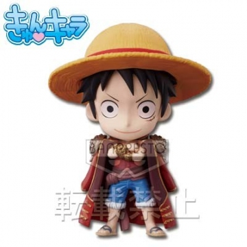 main photo of Ichiban Kuji Kyun-Chara: Monkey D Luffy