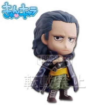 main photo of Ichiban Kuji Kyun-Chara: Benn Beckman