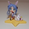 photo of Lucky ☆ Star Mini Display Figure Vol.2: Hiiragi Kagami