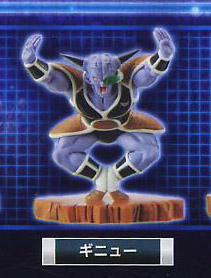 main photo of Super Modeling Soul Dragon Ball Kai Ginyu Special Corp. of fear: Captain Ginyu