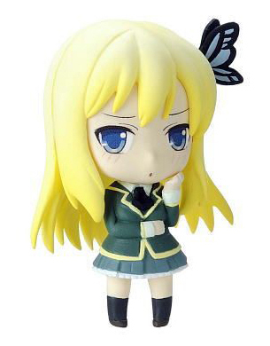 main photo of Boku wa Tomodachi ga Sukunai Strap Figure Collection: Sena