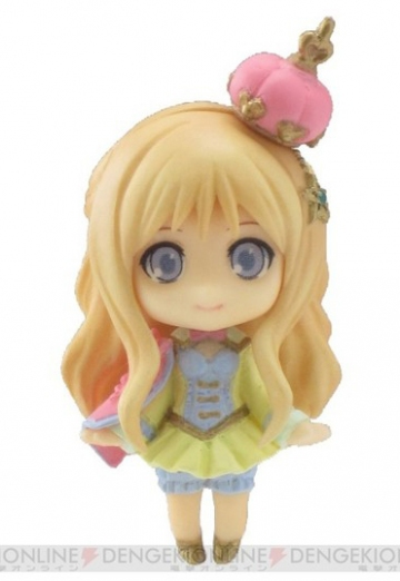 main photo of Nendoroid Plus Meruru