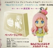 photo of Nendoroid Plus Meruru