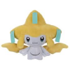 photo of Jirachi