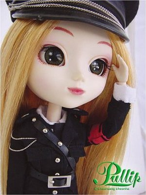 main photo of Pullip Beressa