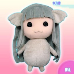 main photo of Movic Negima!? Plushies: Konoka Konoe Suka Card Ver.