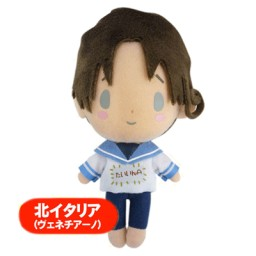 main photo of Movic Hetalia Axis Powers Plushies: Northern Italy (Veneziano)