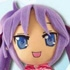 Movic Lucky ☆ Star Plushies: Hiiragi Kagami