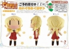 photo of Movic Hidamari Sketch Plushies: Miyako