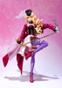 photo of Figuarts Zero Sheryl Nome Shine of the Valkyrie Ver.