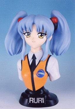 main photo of Hoshino Ruri Bust ver.