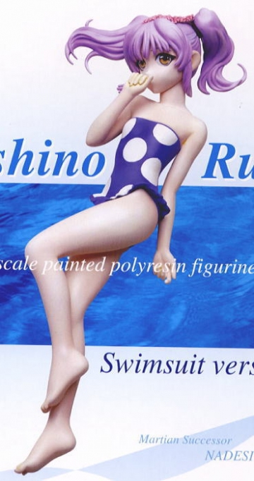main photo of Hoshino Ruri Swimsuit Ver.