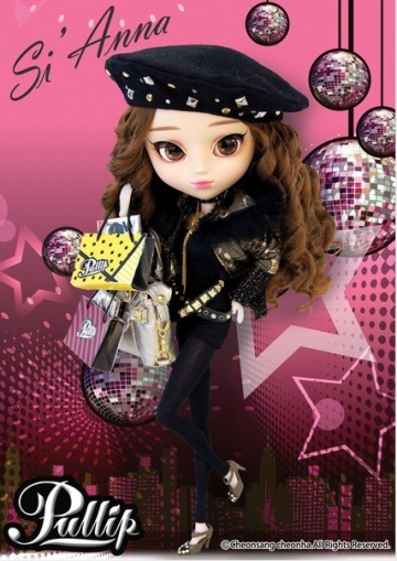 main photo of Pullip Si'Anna (Shiana)