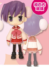 main photo of ToHeart2 Figure Collection vol.1: Ruri