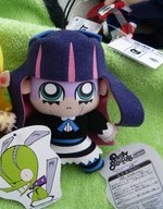 main photo of Stocking