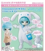 photo of Dal Cinnamoroll
